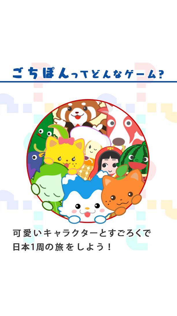 f:id:kazu7621:20190409193201p:plain