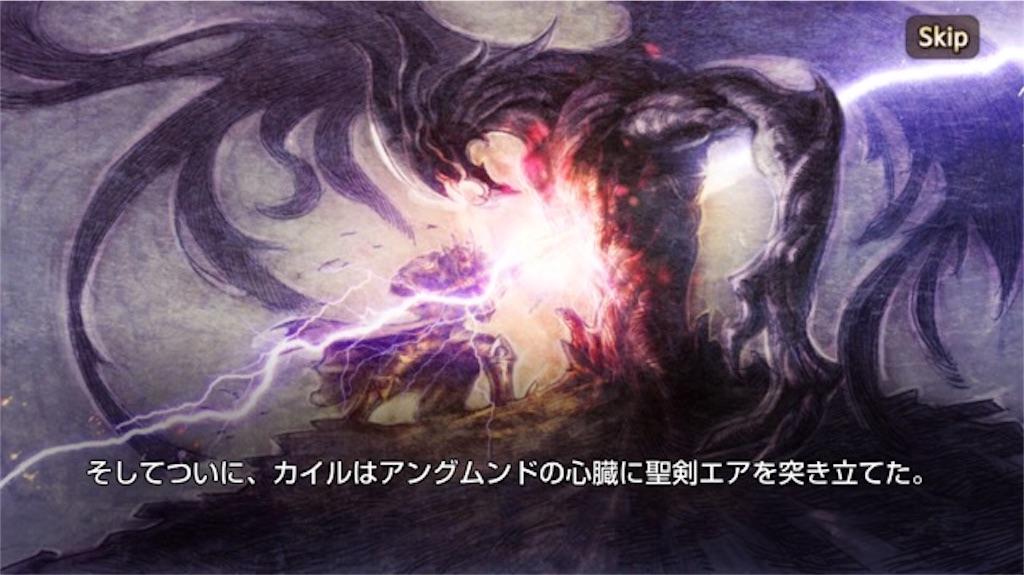 f:id:kazu7621:20190412181438j:image