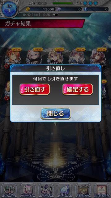 f:id:kazu7621:20190412203847j:plain