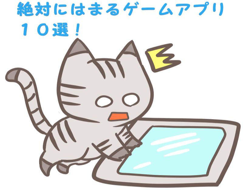 f:id:kazu7621:20190413142511p:plain