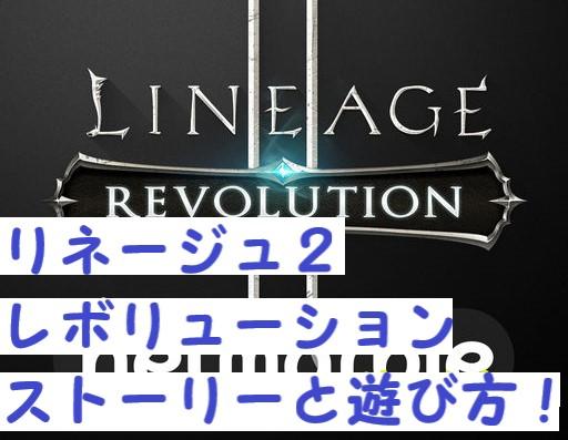 f:id:kazu7621:20190413161335j:plain