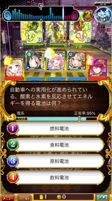 f:id:kazu7621:20190414014954j:plain
