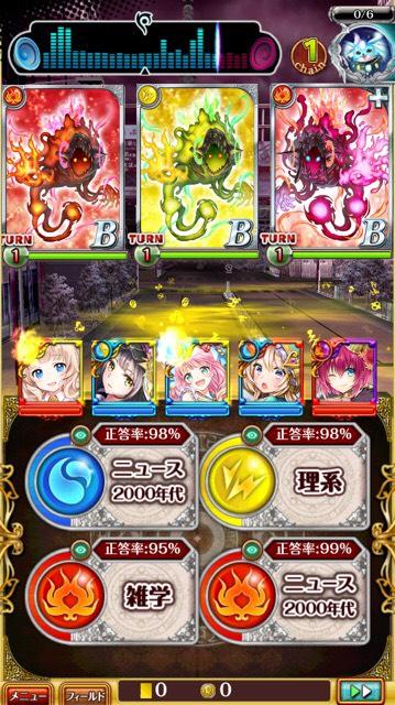 f:id:kazu7621:20190414015259j:plain