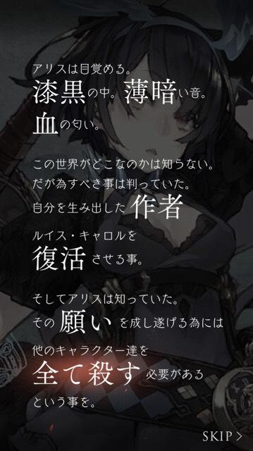 f:id:kazu7621:20190417210534j:plain