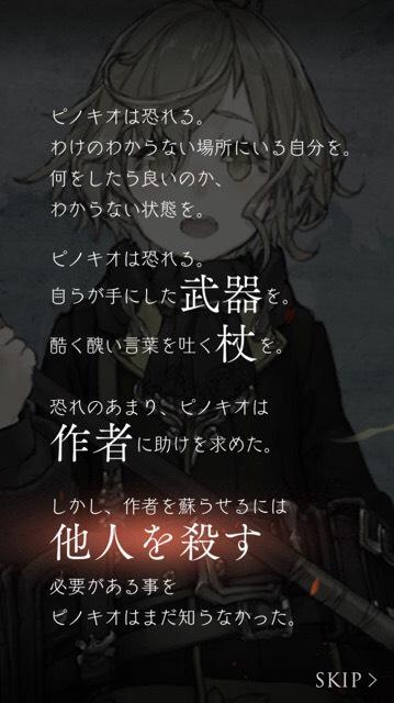 f:id:kazu7621:20190417210700j:plain