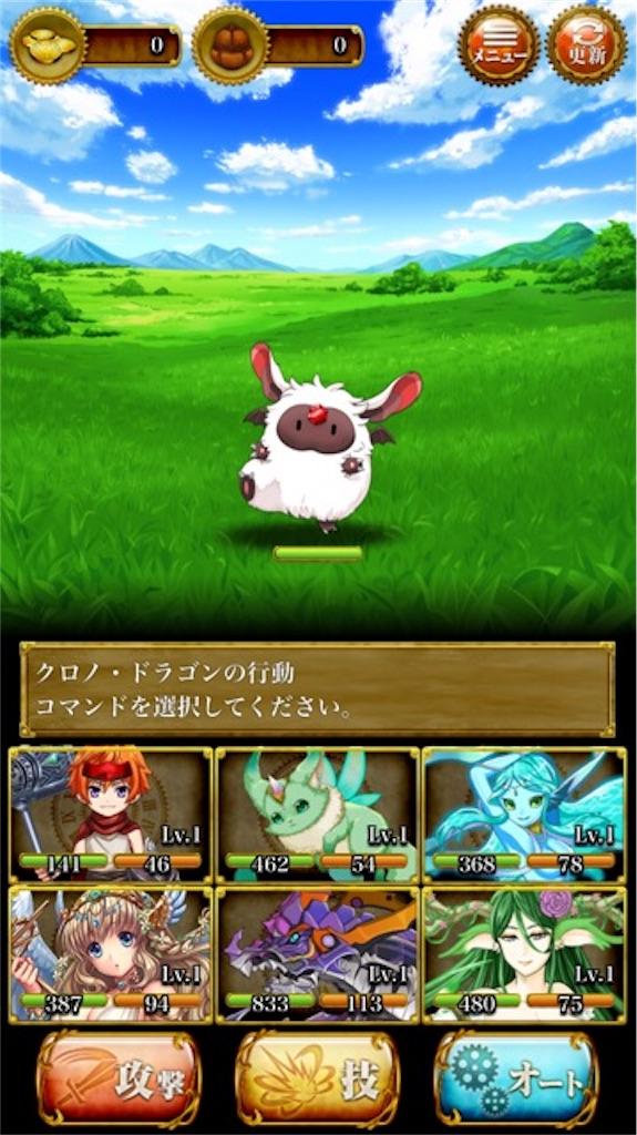 f:id:kazu7621:20190429161828j:image