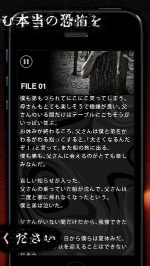 f:id:kazu7621:20190507175645p:plain