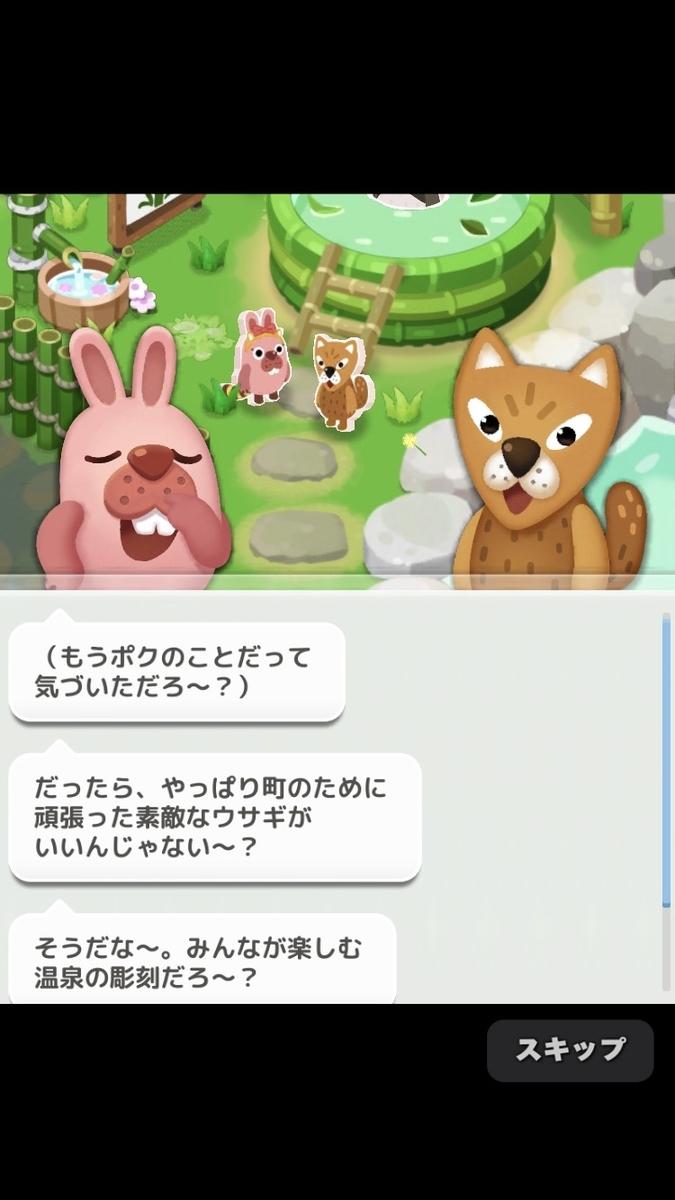 f:id:kazu7621:20190507220239j:plain