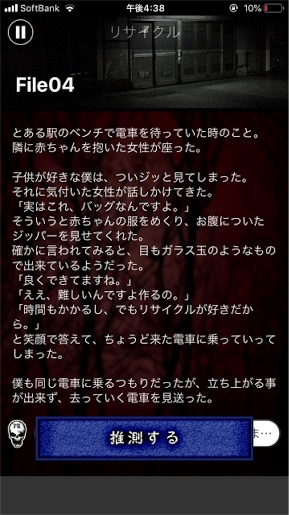 f:id:kazu7621:20190508164218j:image