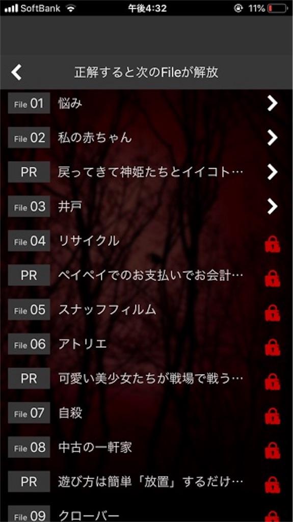 f:id:kazu7621:20190508164233j:image