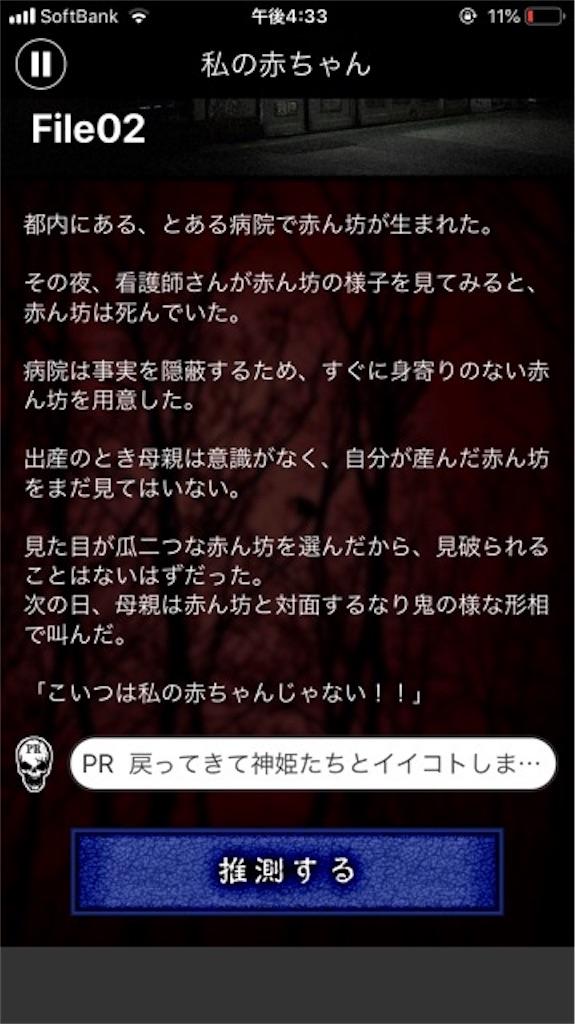 f:id:kazu7621:20190508164258j:image