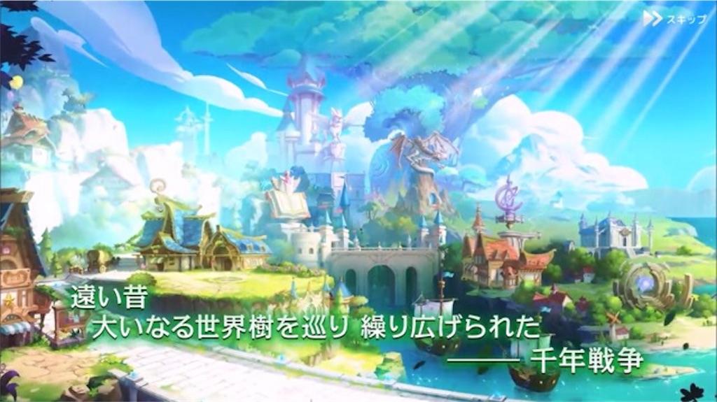 f:id:kazu7621:20190508170140j:image