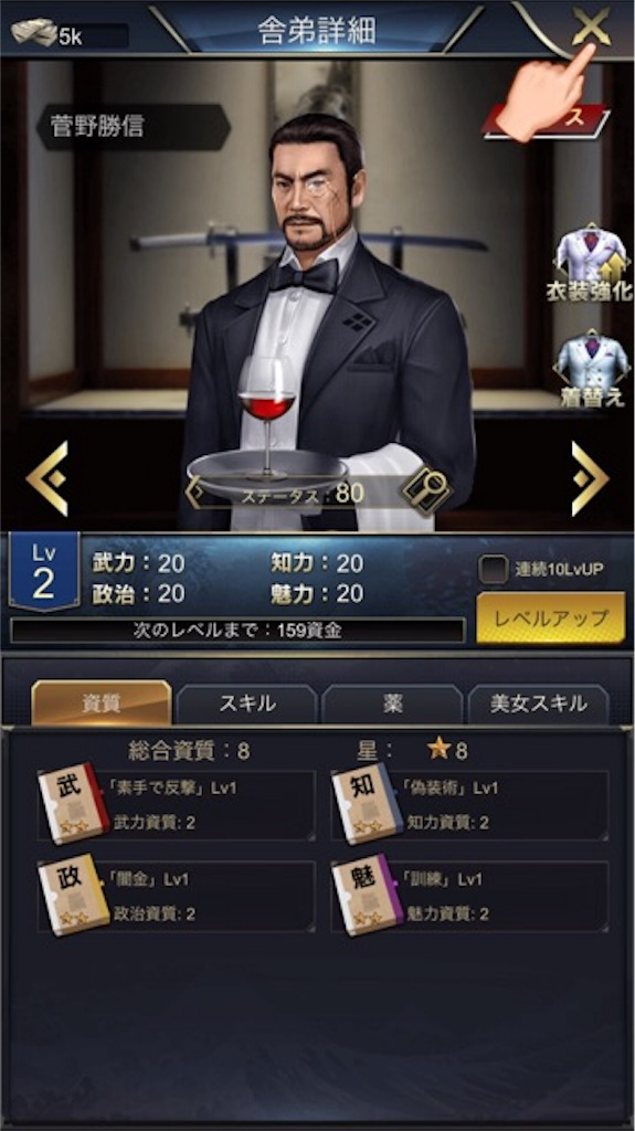 f:id:kazu7621:20190508180910j:image