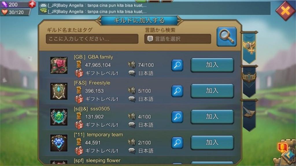 f:id:kazu7621:20190509002135j:image