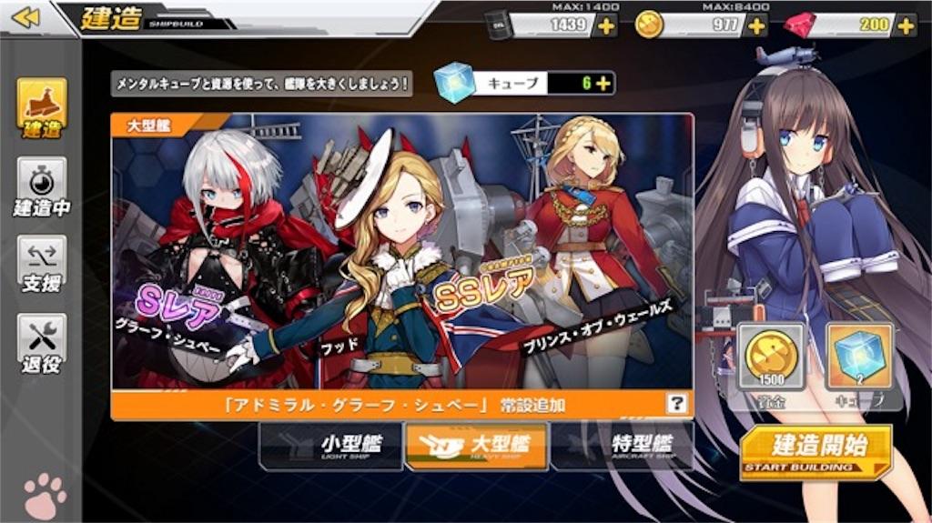 f:id:kazu7621:20190520054437j:image