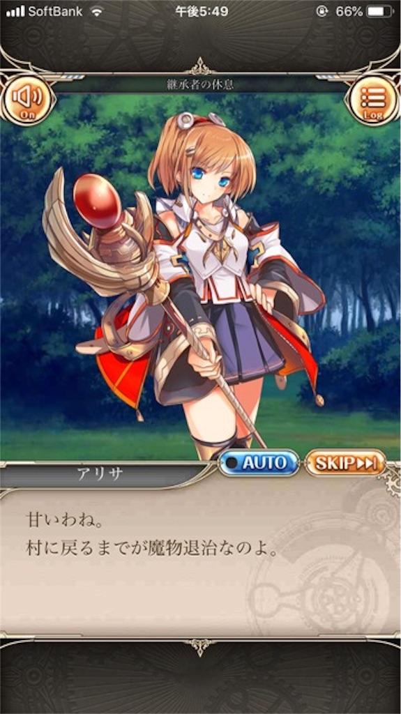 f:id:kazu7621:20190521035720j:image