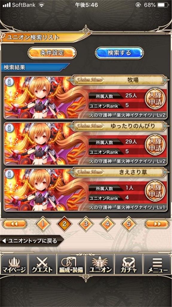 f:id:kazu7621:20190521035735j:image