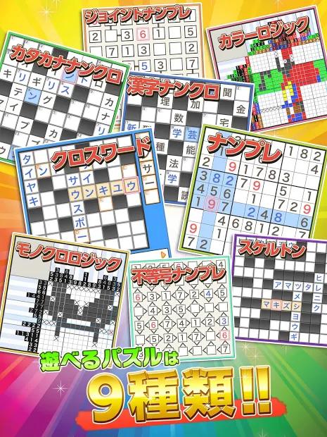 f:id:kazu7621:20190605192458p:plain