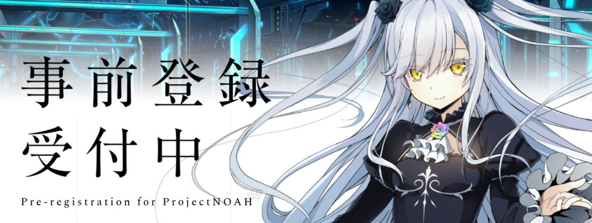 f:id:kazu7621:20190710183136p:plain