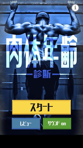 f:id:kazu7621:20190715182333p:plain