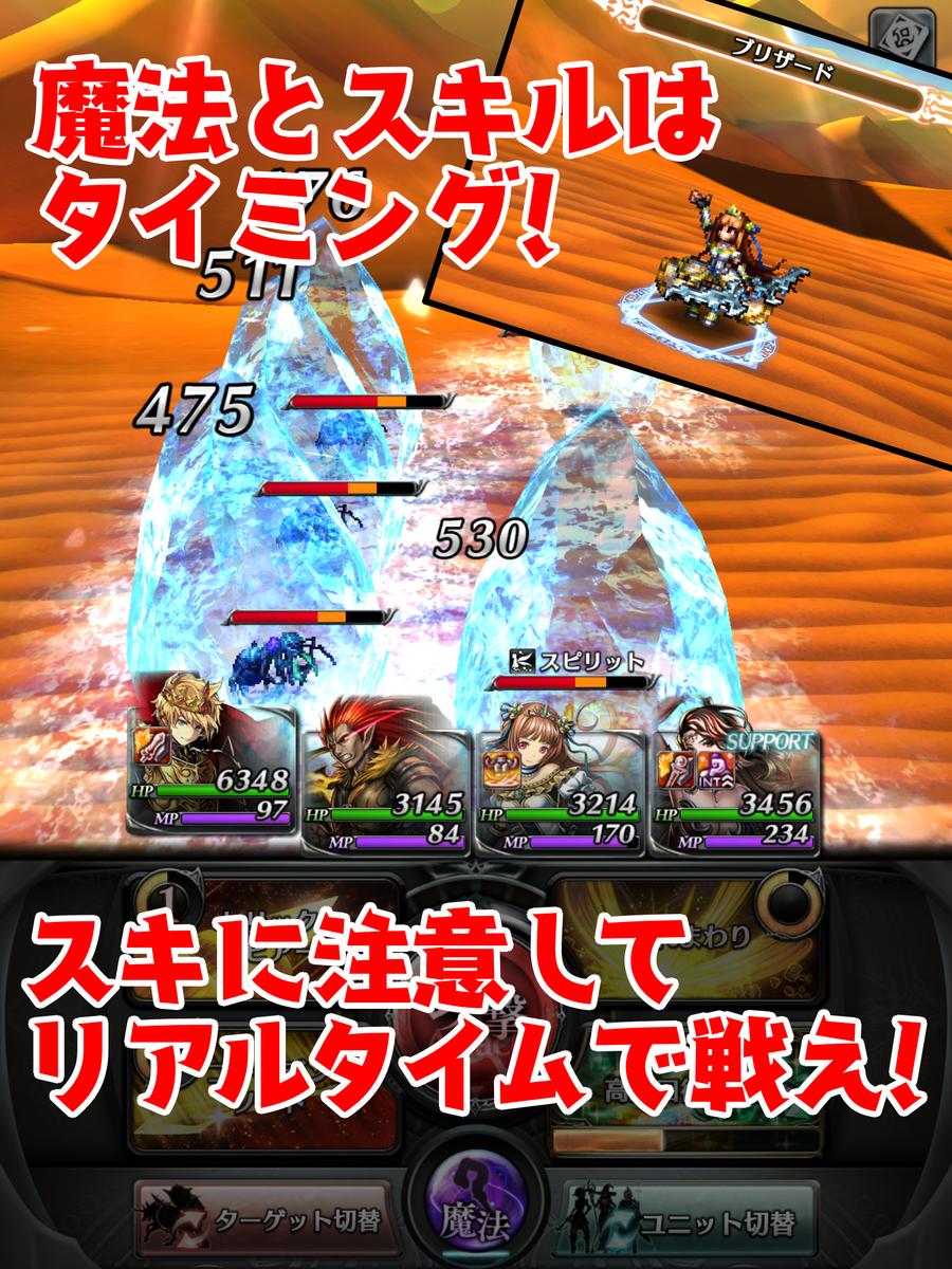 f:id:kazu7621:20190724195452p:plain