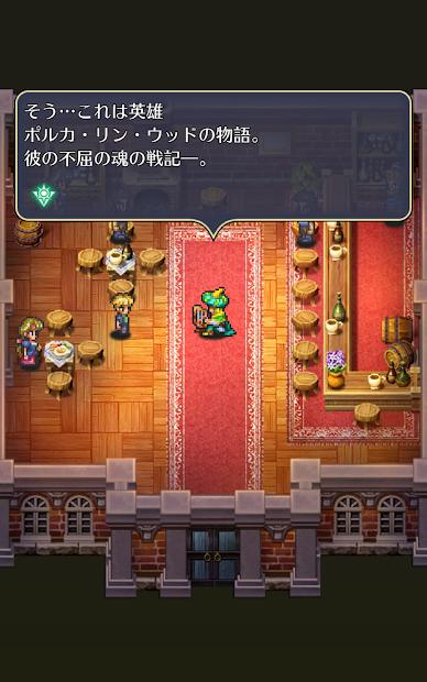f:id:kazu7621:20190730170206p:plain