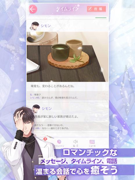 f:id:kazu7621:20190818135854p:plain