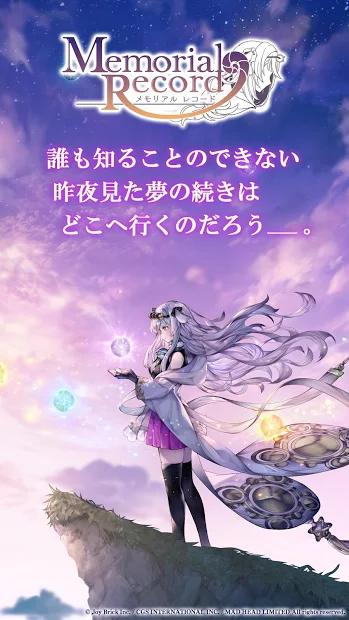 f:id:kazu7621:20190924164838p:plain