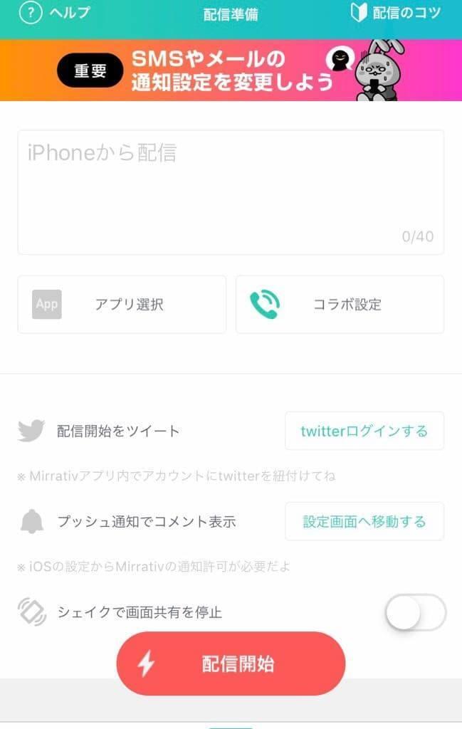 f:id:kazu7621:20191122183204j:plain