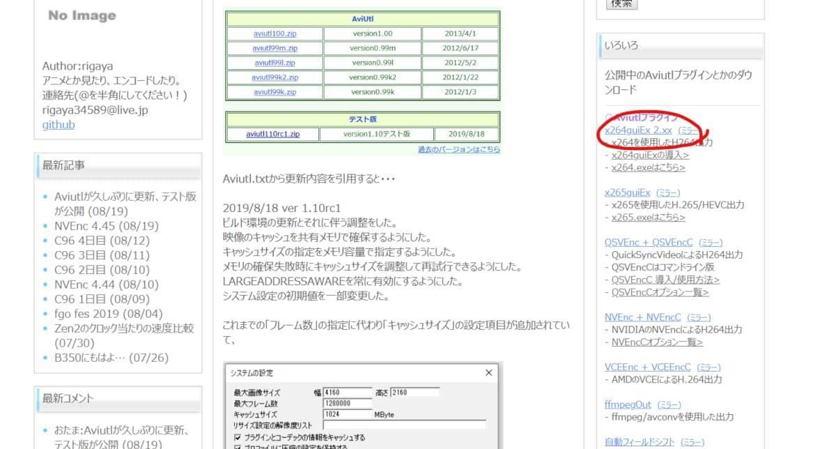 f:id:kazu7621:20191122183452j:plain
