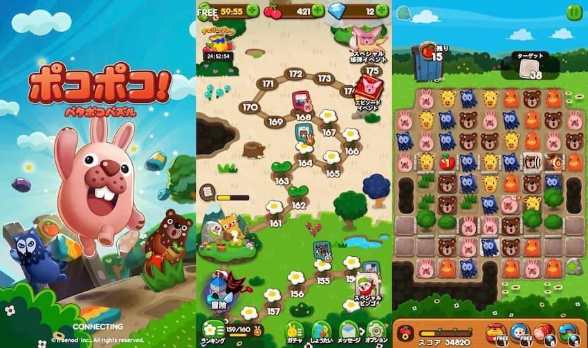 LINEポコポコ トップ画面とステージ選択画面とプレイ中画面