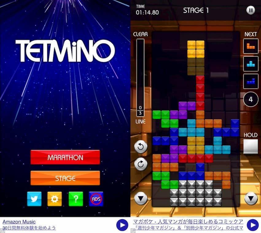 tetmino トップ画面とプレイ中画面