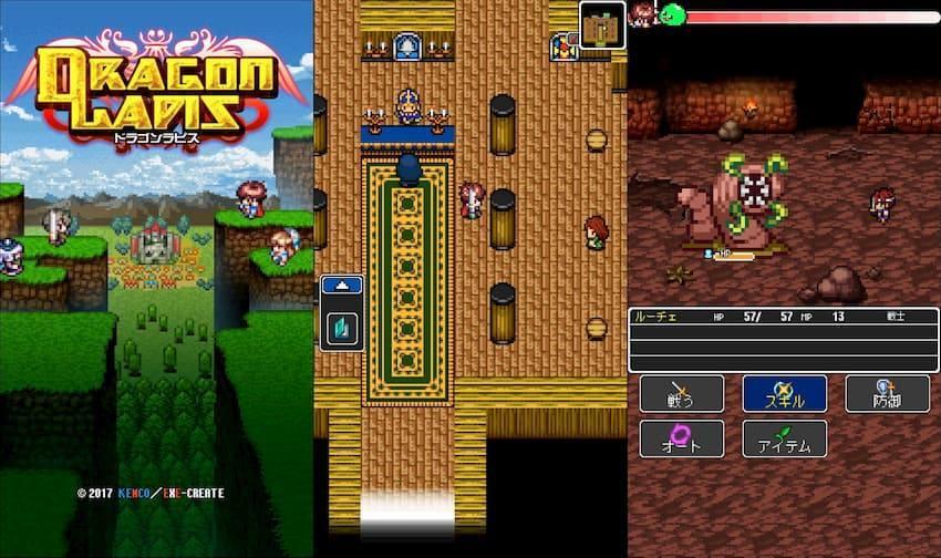 ドラゴンラピス トップ画面と冒険中場面と戦闘中場面の写真