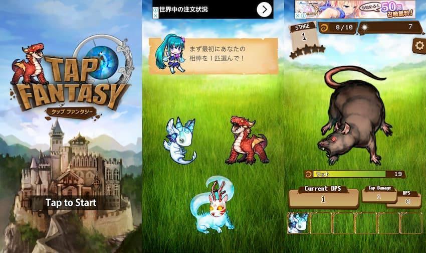 タップファンタジー トップ画面と最初の仲間選択画面と戦闘中画面の結合写真