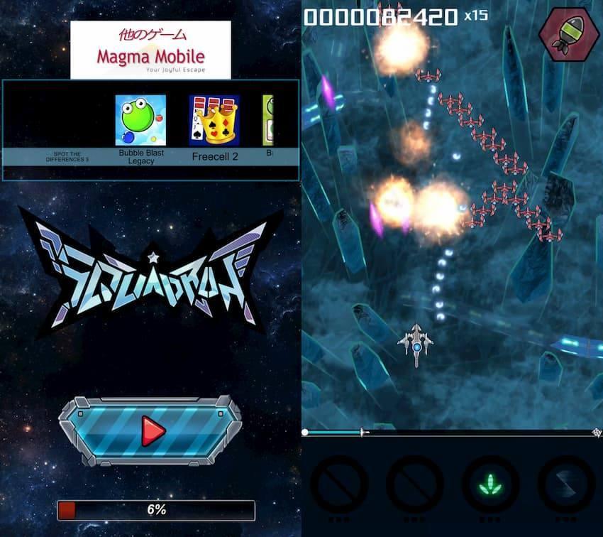 スクアドロン トップ画面とプレイ中画面の結合写真