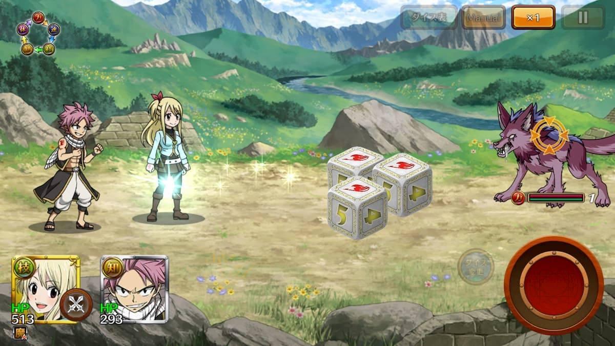 フェアリーテイルダイスマジック 戦闘中の画面の写真