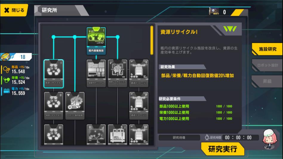 ラストオリジン アプリ紹介画像