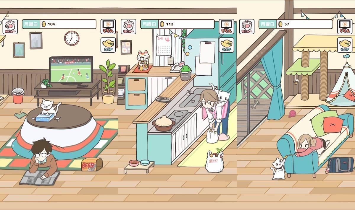 飼い猫暮らし アプリ紹介画像