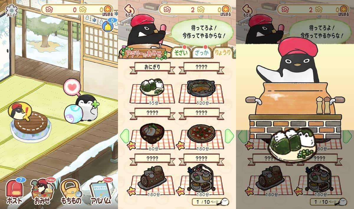 コウペンちゃん アプリ紹介画像