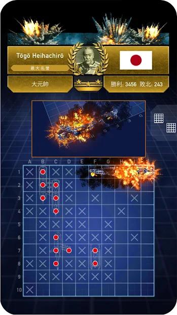 Fleet Battle アプリ紹介画像