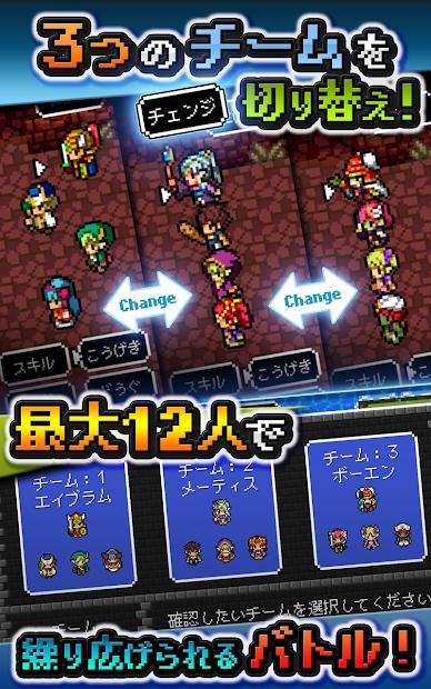 ドラゴンシンカー アプリ紹介画像