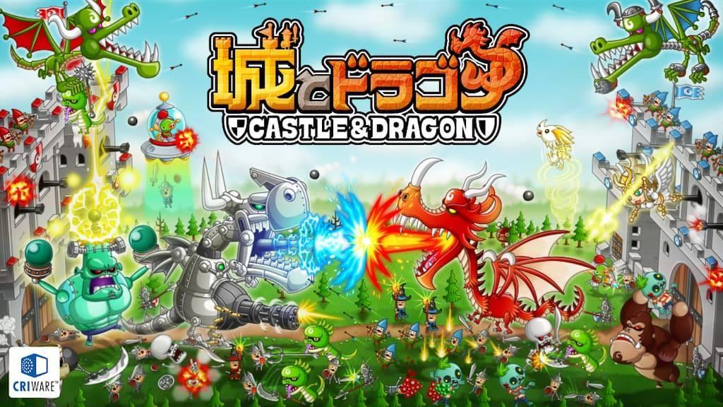 城とドラゴン アプリトップ画面の写真
