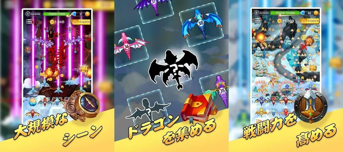 アイドルドラゴン アプリ紹介画像