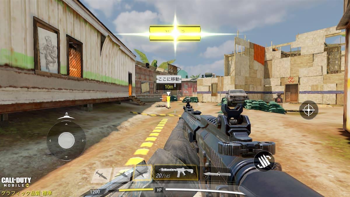 call of Duty サバイバル中の写真