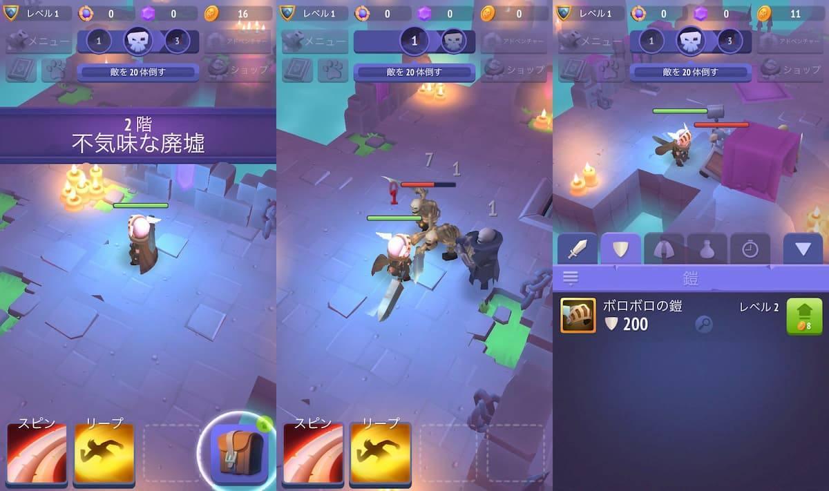 ノンストップナイト ゲームアプリ紹介画像
