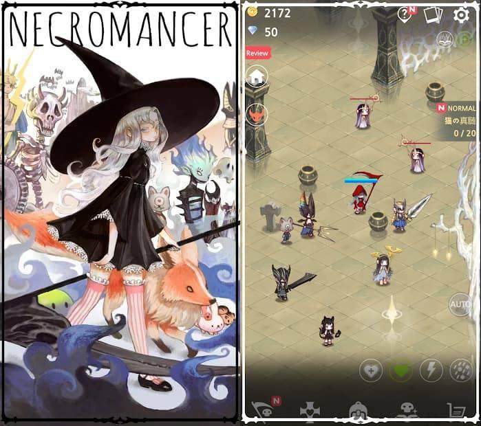 ネクロマンサー ゲームアプリ紹介画像
