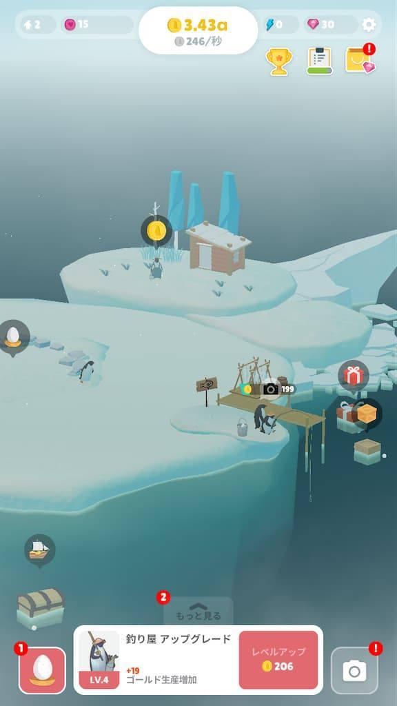 ペンギンの島 島を歩くペンギンを観察中の写真