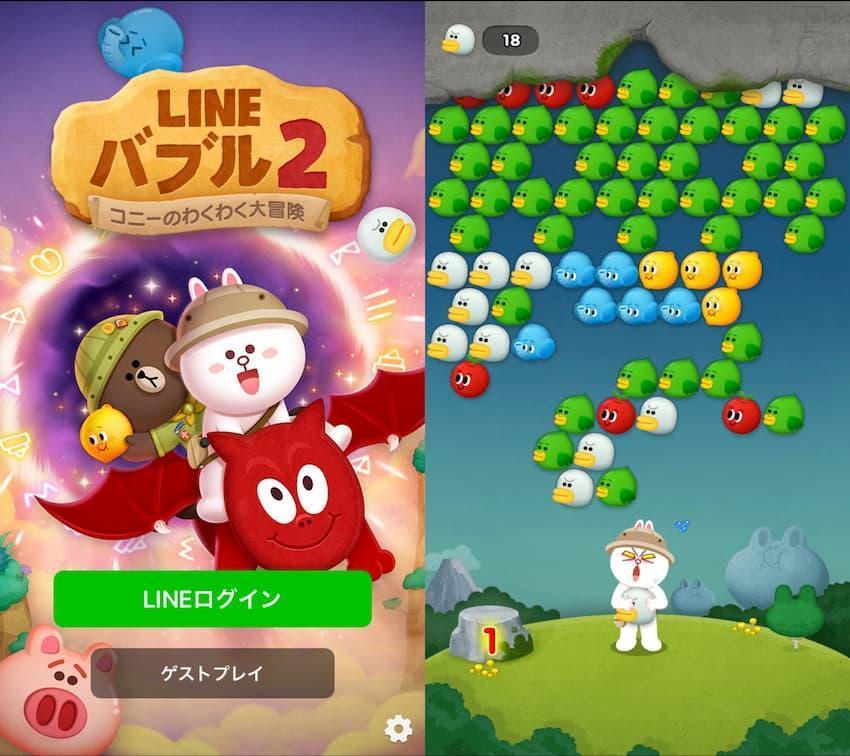LINEバブル トップ画面とプレイ中画面