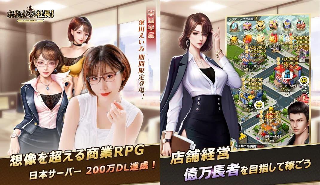 200万ダウンロードを超えた想像を超える商業RPGだと紹介する写真