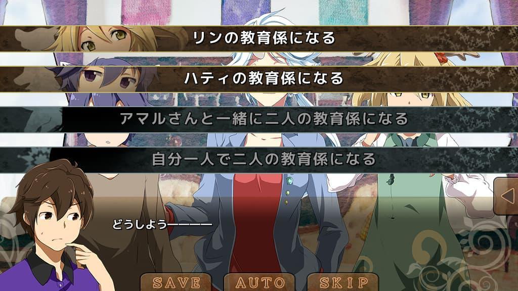 コルヌ・コピア アプリ紹介画像
